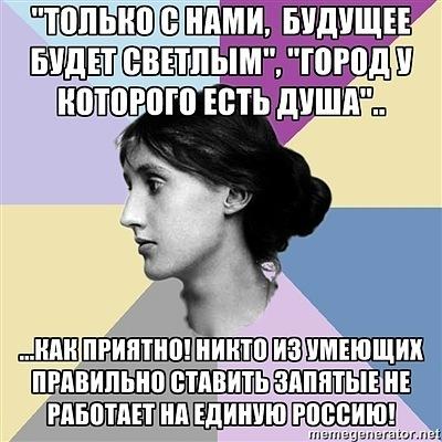 http://cs5317.vkontakte.ru/u66851130/147010543/x_5d1b778e.jpg